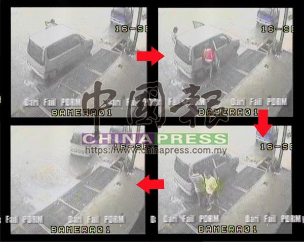 警方事後在店屋附近獲得2個閉路電視記錄,可惜的是,兩個閉路電視的畫面皆不清晰,看不清摩哆與轎車的車牌號碼。