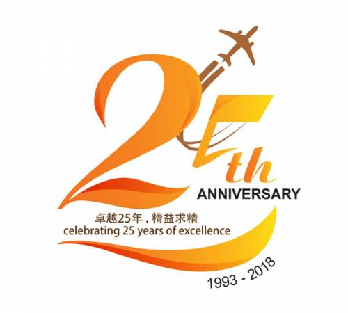25th-Annivesary-logo_ON