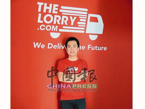 吳志豪希望借助科技改變陸運的便利性。