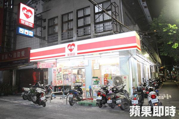 蔡男與4名青少年在這間超商發生衝突。