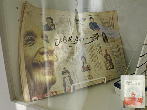 小小公寓裡頭的珍貴舊傢具、刊物、文檔與照片,引領參觀者走進奇才的世界。