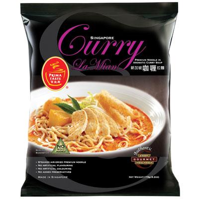 5、Prima咖哩拉麵(新加坡)