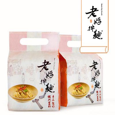 7、老媽拌麵老成都擔擔面(台灣)
