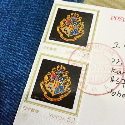 從園區寄出去的明信片有活米村的郵戳和郵票。