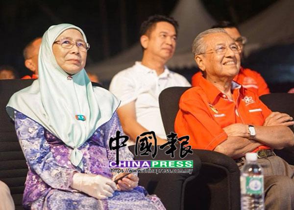 旺阿茲莎(左)和馬哈迪台下專心聆听台上演講。