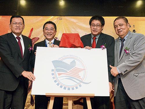 在章計平(左)和陳紹厚(右)的見證下,劉廣華(左2)和陳穎毅揭曉校友會最新會徽。