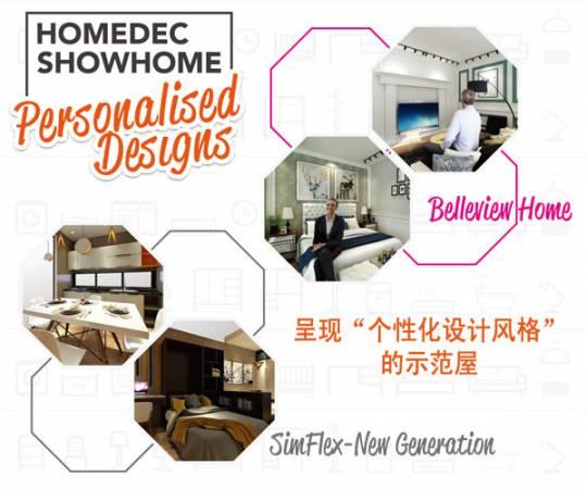 personal-design