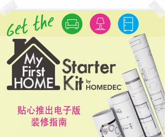 starter-kit-copy