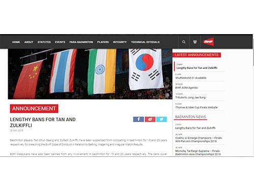 世界羽球聯合會(BWF)官網宣布祖法利和陳俊翔的判決。 (圖取自世界羽聯官網)