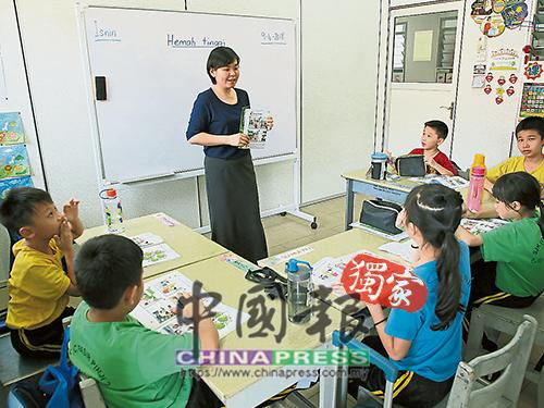 特殊兒童雖然學習緩慢,智力不足,但心思單純,情緒分明,蔡茗狄覺得這是他們最可愛的地方。