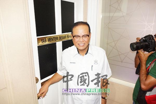 """旺羅斯迪未來2年,是彭州大臣辦公室的""""主人""""。"""