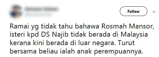 網民推文指,羅絲瑪已不在國內。(截圖自Azmawi Azizan推特)