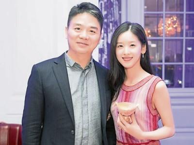 頂著外界的流言蜚語,劉強東與章澤天在2015年結婚。