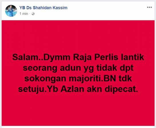 沙希淡卡欣在面子書宣佈開除阿茲蘭曼。