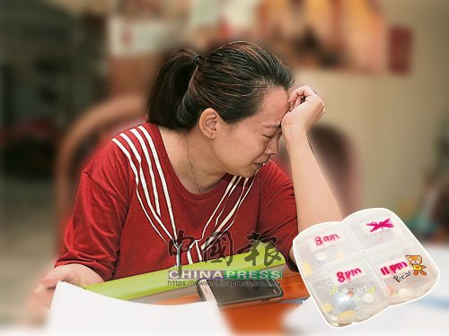 何曉豪敘述自己過去8年因為癲癇症而無法上班,只能在家虛度光陰,不禁痛哭流淚。她每天要吃藥控制病情,每個月醫藥費約800令吉。