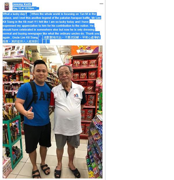 網民開心分享與林吉祥的合照。