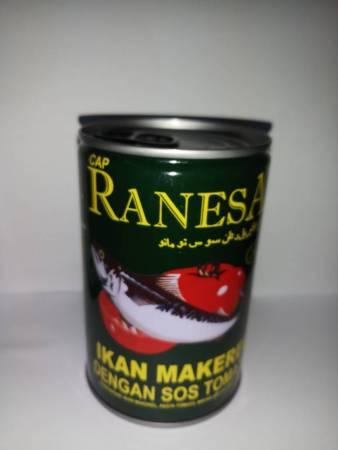 檢疫及檢驗服務局揭露,部分Ranesa沙丁魚罐頭或含有寄生蟲。