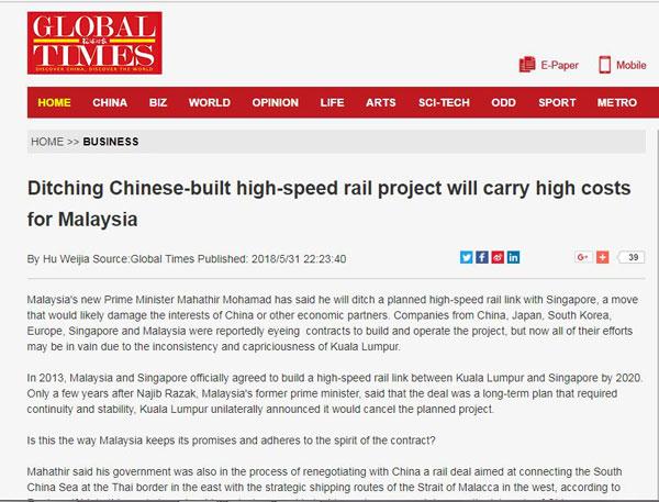 胡維佳對大馬政府檢討東鐵計劃的評論,發表在《環球時報》。