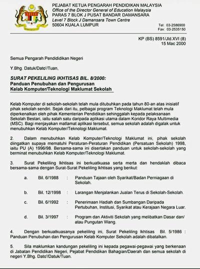 教育部于1990年代、2000年,以及今年4月17日,發出禁止正課收費電腦班的通令。