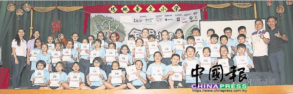 第4組贏得最佳合作精神獎,全體營員獲得獎狀。