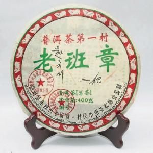 """老班章""""茶王樹""""頭春價格高達每公斤32萬元人民幣(約19萬令吉)。"""