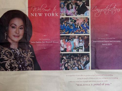當年被刊登在《紐約時報》歡迎羅絲瑪到訪紐約的廣告,在社交媒體流傳及引起議論,更被時任反對黨議員在國會質疑廣告費是否由政府買單。