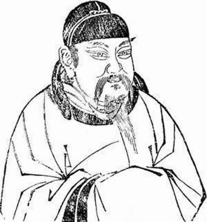 唐朝宰相元載的畫像。