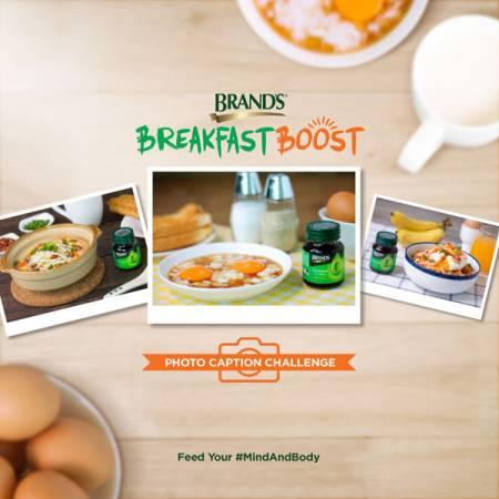 快來參加由BRAND'S雞精推出的拍照競賽,把你搭配BRAND'S雞精準備的營養早餐與BRAND'S雞精合照。
