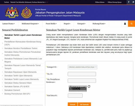 """Curi-curi Wang Malaysia""面子書專頁根據到陸路交通局官方網站的系統查證有關豪華名車。"