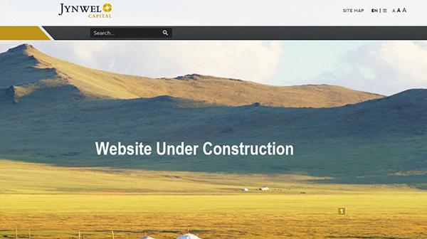 晉瑋金融告示官網正在進行維修。