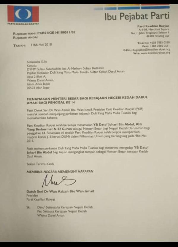 網上近日瘋傳旺姐推薦佐哈里阿都為吉打州務大臣的推薦信。