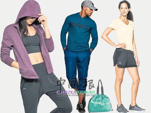 左:舒適、寬鬆的剪裁,給予無限施展技藝的作用。 中:說好是「運動時尚」,怎樣都會照顧到穿者應有的高、美、帥形象。 右:品牌講求高功能材質織物,肯定首選舒適為先。