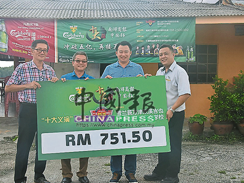 """馬來西亞Carlsberg集團瓜冷區代理林瑞清(左2起)、楊智輝及Carlsberg銷售主管李翰仲,移交""""華教捐款運動""""所籌得的款項給潘進福(左)。"""