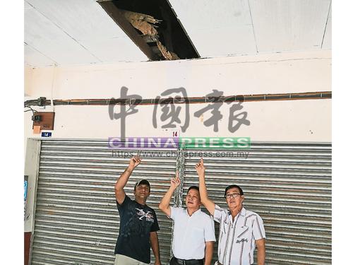 三苏丁(左)和黄利兴(右起)向魏世德展示脱落的天花板。