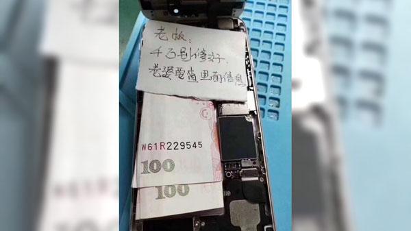 20180714fb53b-fn1307phone