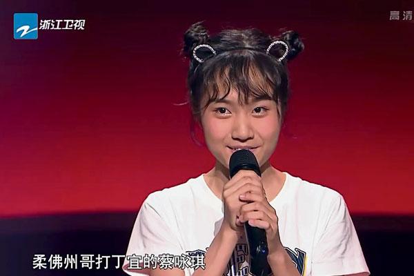 蔡咏琪在試音期間演唱無數歌曲后,節目組導演最終選了這首《Love U U》作為她參賽的第一首歌曲。
