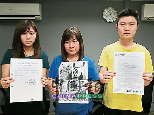 姐姐李佩佩(左起)、媽媽張慧玲、弟弟李霖偉召開記者會,希望公眾能幫助李婷婷。