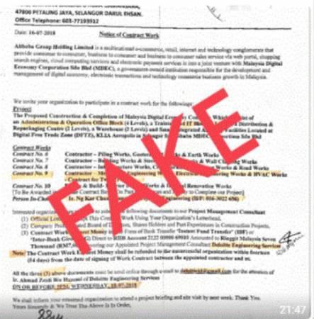 馬來西亞數碼經濟機構促請民眾提防虛假信函。(圖來自MDeC)