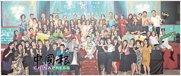 """經過多月的籌備,""""十大義演""""終于圓滿落幕,並為東華小學籌獲逾73萬令吉。"""