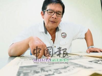 顏浩學說這是他記者生涯中,所採訪過最轟動的一件事。