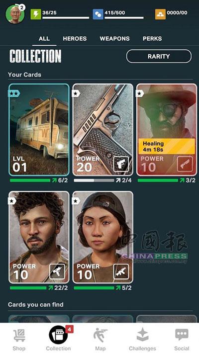 玩家挑戰等級7關卡時,便會獲得7張卡片獎勵,若挑戰等級4,就只會獲得4張卡片獎勵。在体力有限的狀況下,一般都只會打等級6以上的關卡。