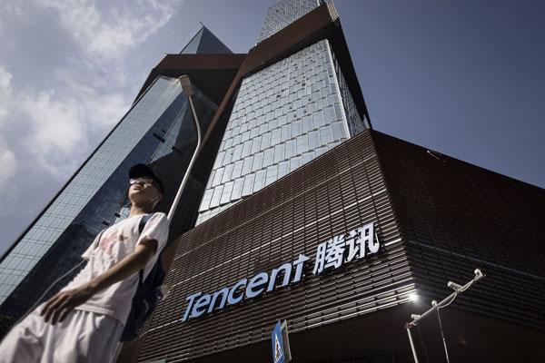 騰訊最新股價較1月高點已下挫逾25%,7個月內沒了1400億美元市值。