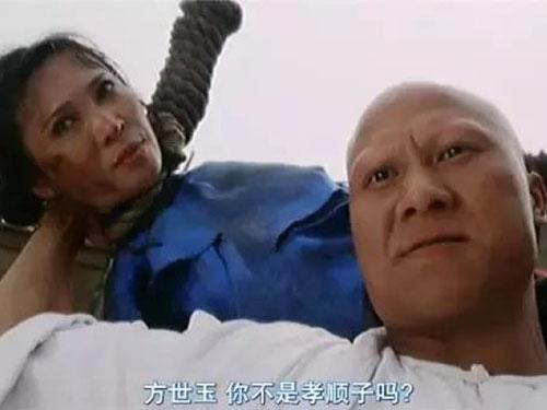 計春華與蕭芳芳在《方世玉續集》中演對手戲。