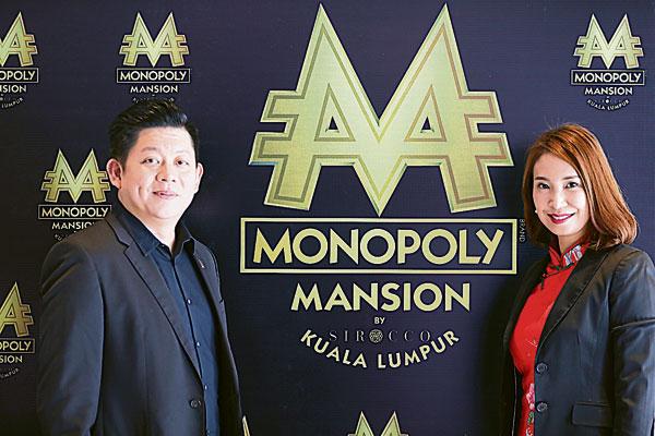 M101控股提出打造大富翁主題酒店的概念,感受品牌精髓,讓Hasbro留下深刻印象。