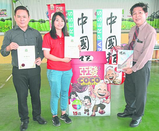 林謙典(右起)從王佩玲及林欽為手中接過紀念品后,並回贈感謝狀。
