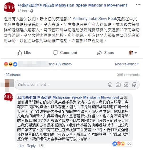 """陸兆福接受電台訪問時,因使用粵語,而遭到""""馬來西亞講華語運動""""組織非議,但也引起網民的迴響。"""