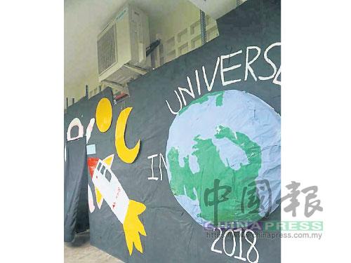 商一仁班級的外牆設計,結合了宇宙與環保的概念。