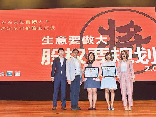 龔銘恩(左起)、葉志超、林彥伶、羅依薇及葉欣向,代表研討會主辦及協辦方來個大合照。