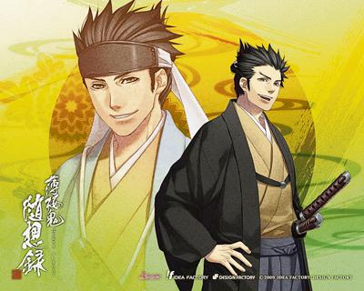 mao最愛的游戲角色「近藤勇」(《薄櫻鬼》游戲)。