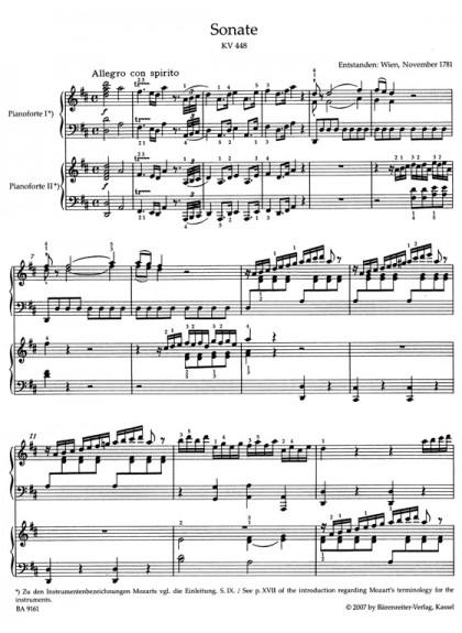 研究顯示,聽莫扎特的雙鋼琴奏鳴曲D大調首5分鐘,能讓腦內神經細胞異常放電的頻率大幅減少。